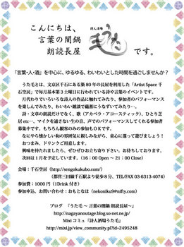 うた毛イベント用看板.jpg